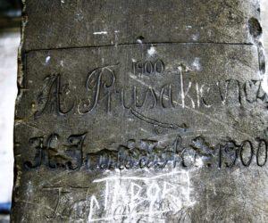 12-jedrzejow-napis-na-kamiennej-elewacji-kosciola-cystersow-fot-jerzy-s-majewski