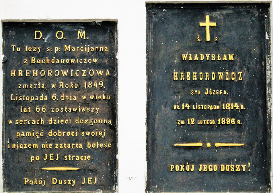 Mińsk Białoruski. Żeliwne tablice poświęcone Hrehorowiczom na elewacji kościoła. Fot. Jerzy S. Majewski