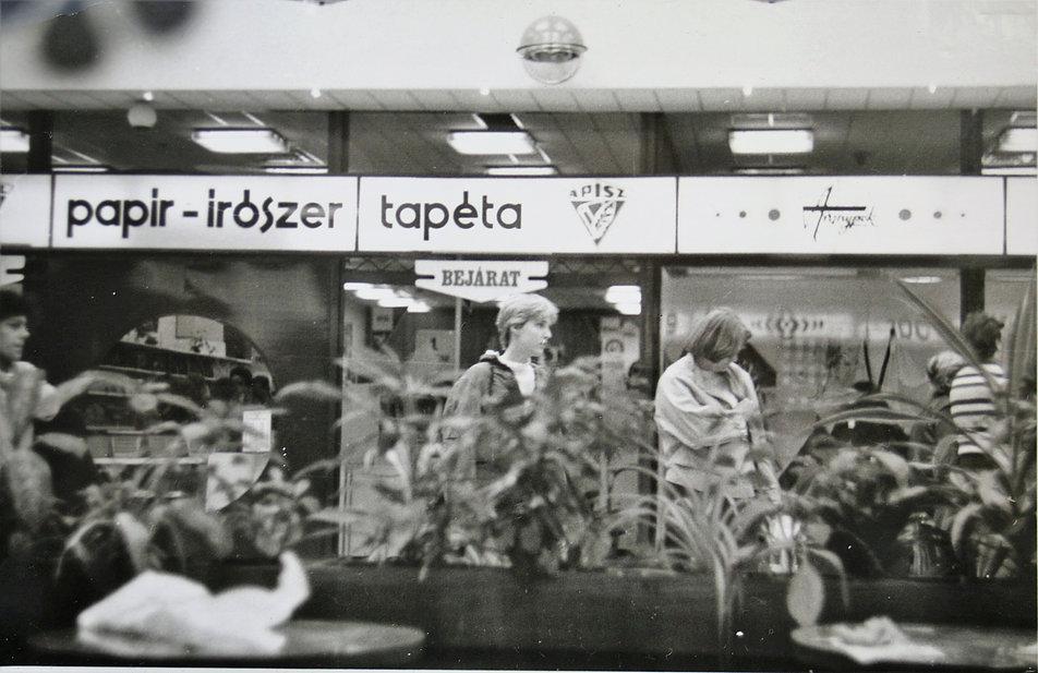 Budapeszt 1985. Wnętrze pasażu w centrum handlowym Sugar obok końcowej stacji metra Örs vezér tere. Zdjęcie zrobiłem z wnętrza snack baru. Takich galerii w ówczesnej Polsce nie było. Gdy dwa lata późnej byłem w Budapeszcie ze swoją dziewczyną, z zachwytem stała przy półkach widocznego za szybą sklepu papierniczego przedsiębiorstwa APISZ. Fot. Jerzy S. Majewski