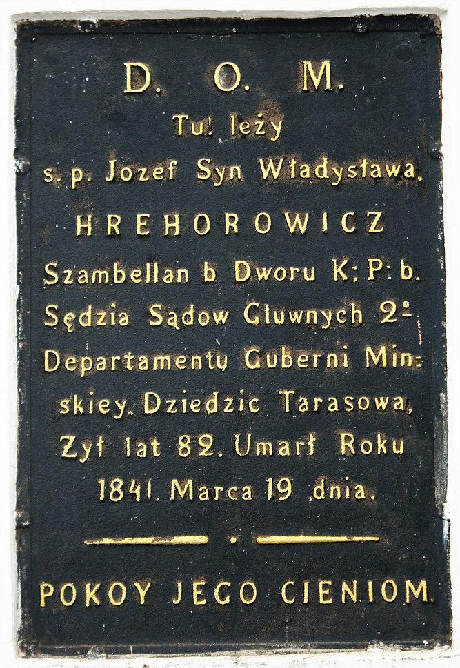 Mińsk Białoruski. Żeliwna tablica na elewacji kościoła. Fot. Jerzy S. Majewski