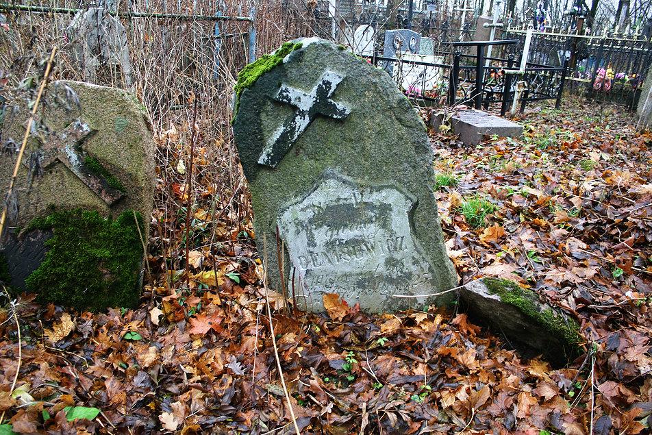 Mińsk Białoruski. Cmentarz na Kalwarii. Pomnik nagrobny Ignacego Denisewicza. Fot. Jerzy S. Majewski