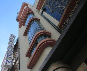 porto-04-centrum-rue-de-passos-manuel-garaz-img_0218-2